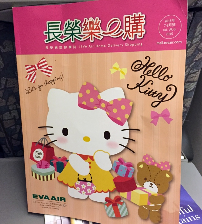 Living in Hello Kitty's world. Guess what people are getting as gifts when I return?